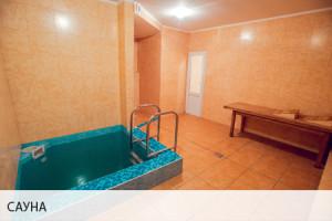 Где отдохнуть за городом. Прекрасный и недорогой загородный отдых для семьи в доме отдыха Печера, Винницкий район. Сауна